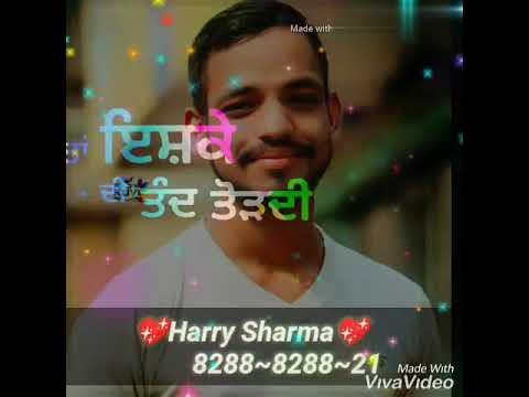 Dukh Tere Jhal Lunga Sare Has Ke Punjabi Status