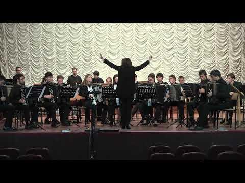 Камерный оркестр народных инструментов РКИ (рук. О. Машина)