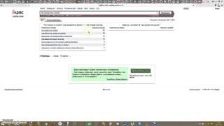 Как сделать популярным заголовок в ютуб: wordstat yandex