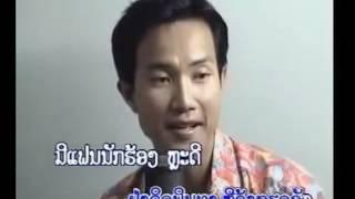 ເສື້ອຂຽວທີ່ຮັກ เสื้อเขียวที่ฮัก ຄາຣາໂອເກະ karaoke