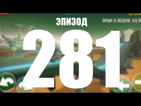 Лучшие игры для iPhone и iPad (281) бесплатные игры iPhone