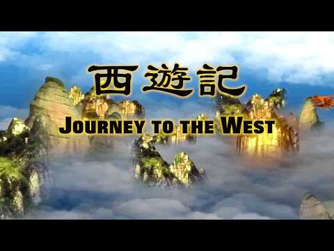 Journey To The West 西遊記 ★ Trailer