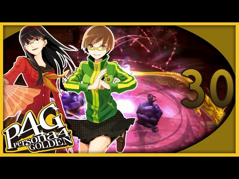 Persona 4 Golden PS Vita Playthrough #30: S-Link Benefits/Bo