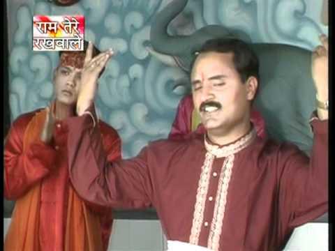Butta Tulsi Da [Full Song] Ram Tere Rakhwala