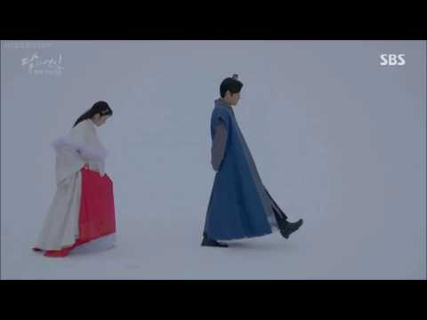 Taeyeon (태연) – All With You - Scarlet Heart Ryeo