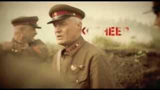 Военная разведка 2. Первый удар // 2011 // Трейлер (Ru)