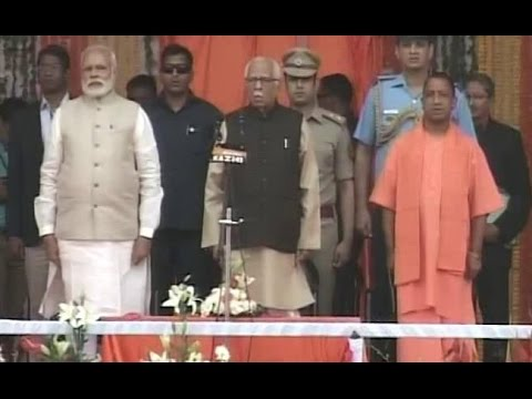 Watch: Full Oath Taking Ceremony of Uttar Pradesh CM  and Other Cabinet Ministers