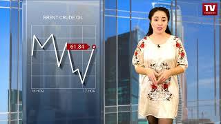 InstaForex tv news: Нефтетрейдеры с оптимизмом ждут отчет от Baker Hughes  (17.11.2017)