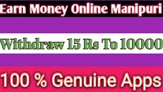 How to earn money from vmate apps|Matou Karamna vmate apps tagi peisa tangani.