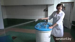 Санаторий «Серебряные ключи» - душ Шарко, Санатории Беларуси