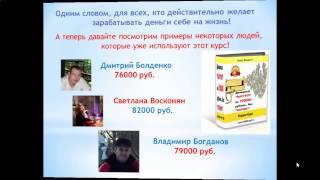 видео Работа : Вакансии - Владимир