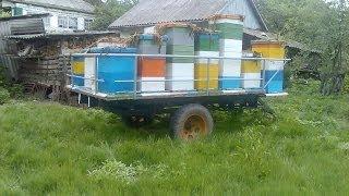 Сделай сам ☆ Пчеловодство ☆ Прицеп для ульев(, 2013-12-10T17:21:40.000Z)