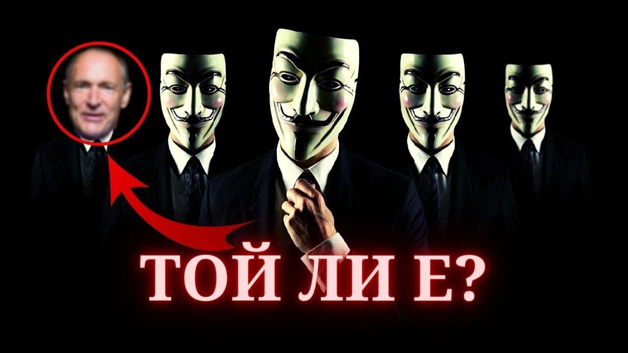 Кой е Собственикът на Интернет ?