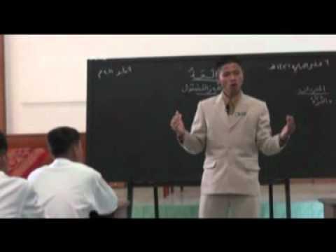 ... Mengajar - Mukaddimah dan Pengenalan Kosa Kata Bahasa Arab - YouTube