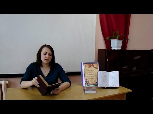 Изображение предпросмотра прочтения – МарияНиколаева читает произведение «Ты говорила мне люблю» К.М.Симонова