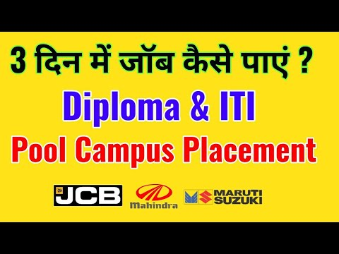 How To Get Job Faster ! Everyday Open Campus Placement For ITI, Diploma, Degree