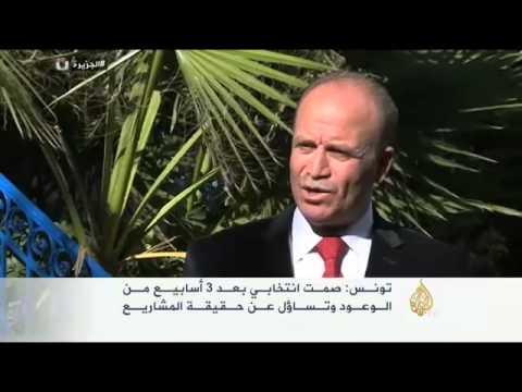 صمت انتخابي بتونس بعد أسابيع من الوعود