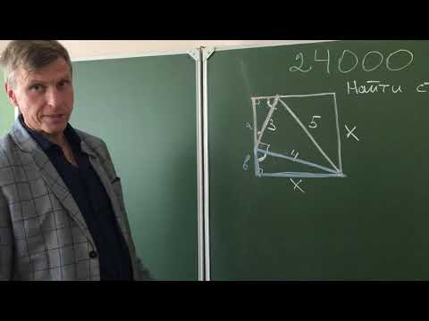 Как найти число квадрат которого равен 16