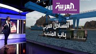 العربية تقف على نقاط انتشار قوات التحالف في عدن
