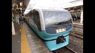 【ラストラン!!】JR東日本251系スーパービュー踊り子 前面展望 湯河原→東京