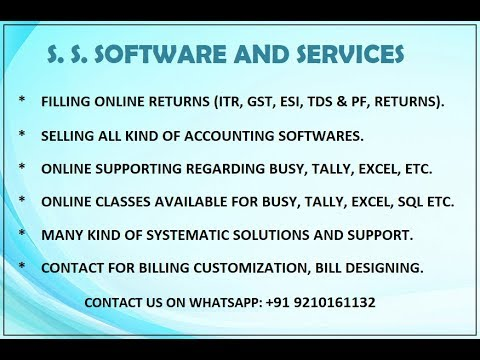 Job work with GST in Hindi in( Busy Accounting Software )+91 9210161132
