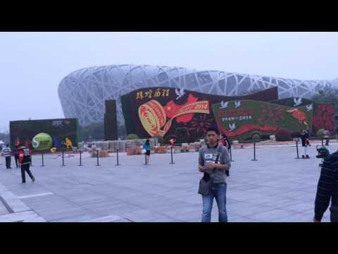 Beijing Olympic Park & National Stadium Birds Nest - Beijing - China (1 last)