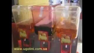 Сокоохладитель Ugolini(Сокоохладители для напитков Итальянской компании Ugolini идеальный вариатн для любого кафе, бара, ресторана..., 2012-09-10T19:04:24.000Z)