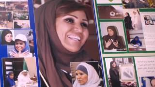 الدكتورة السعودية  ماجدة محمد أبو راس- 100 امرأة