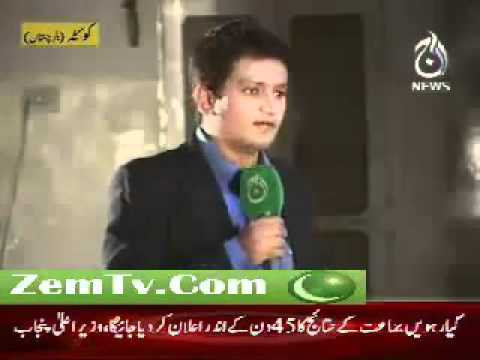 Hazara / Shia Target Killing Sawal Hai Pakistan ka  - 22nd oct 2011 p5 Aaj News
