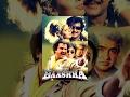 Telugu Full Movie - Baashha (Bhadrakali) - Rajnikanth