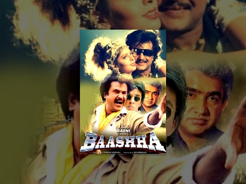 Telugu Full Movie - Baashha (Bhadrakali) - Rajnikanth
