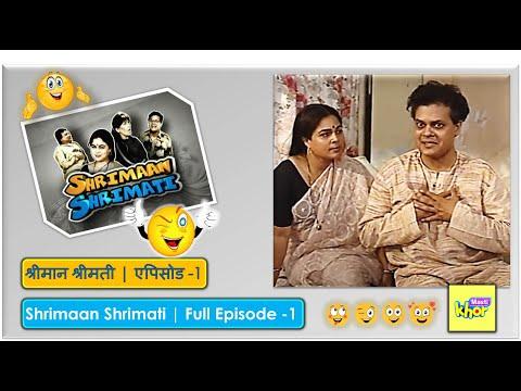 Shrimaan Shrimati   Full Episode 1
