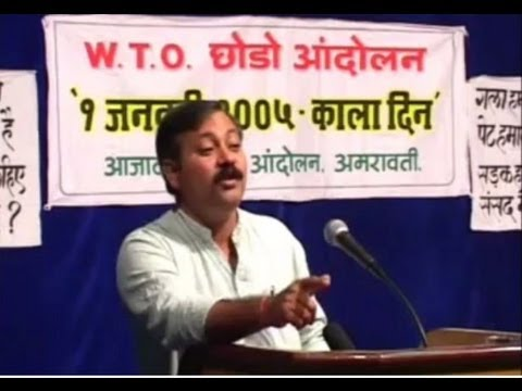 WTO Agreement Destroy INDIAN Economy Exposed By Rajiv Dixit