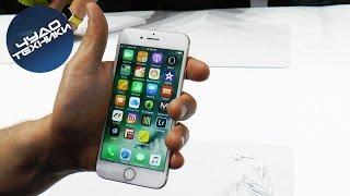 Обзор iPhone 7 на русском