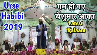 💕गम हो गए बेशुमार आका💕Asad Iqbal Kalkattavi at URSE HABIBI PAACHKUDA,2019