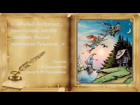 Памяти А С Пушкина посвящается