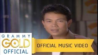 สร้างฝันด้วยกันบ่ - มนต์แคน แก่นคูน【OFFICIAL MV】