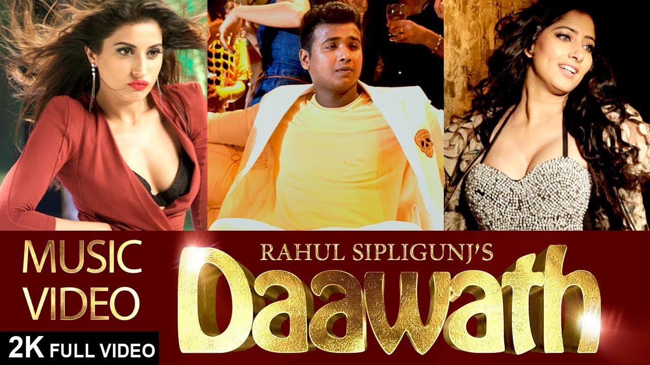 RAHUL SIPLIGUNJ || DAAWATH || MUSIC VIDEO || ARUN PAWAR || FEAT. DIVINAA THACKUR & NIHARICA RAIZADA - YouTube