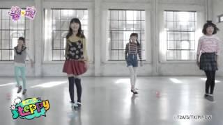프리티 PRITTI - CF Commercial for Steppy
