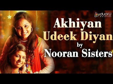 allah hoo nooran sisters video