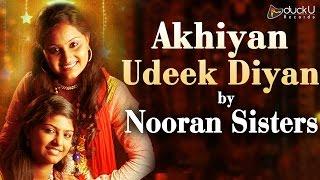 Akhiyan Udeek Diyan | Nooran Sisters | Qawwali | DuckU Records