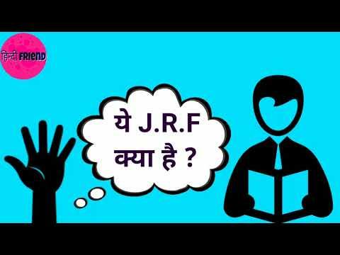 UGC NET/JRF In HINDI || by हिन्दी friend