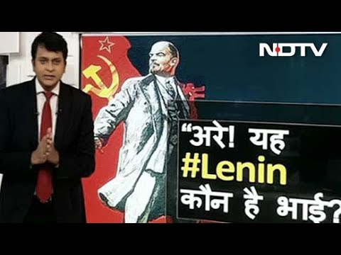 Simple समाचार: Who Was This Revolutionary #Lenin?