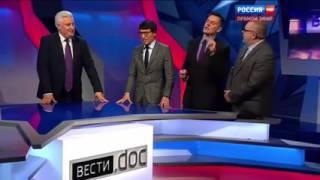 Поляк опускает РФ