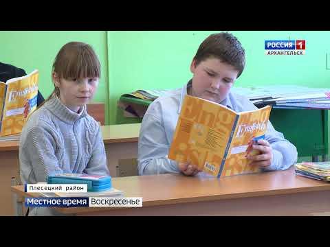 В посёлке Самодед — это Плесецкий район — через три года появится новая школа
