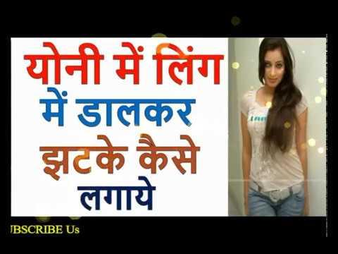 चूत  में लिंग कैसे डाले जिससे चुदाई में बड़ा मजा आये -in hindi sex tips thumbnail