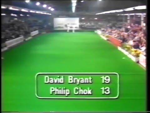 World Indoor Bowls Championship Final 1980 (2) - David Bryant vs Philip Chok