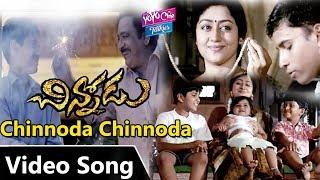 Chinnoda Chinnoda Video Song | Chinnodu Movie | Sumanth, Charmee  | YOYO TV Music