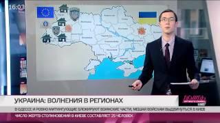 видео Новая карта областей украины