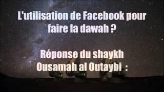 L'utilisation de Facebook pour propager l'Islam   youssef abou anas